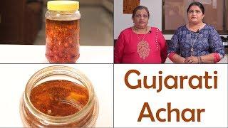 Easy Mango Pickle Achar Recipe गुजराती आम का अचार घरपर आसानी से बनाये
