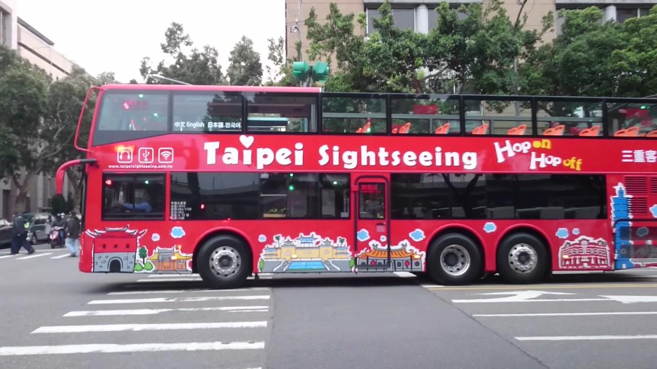 臺北VOLVO雙層觀光巴士 - YouTube