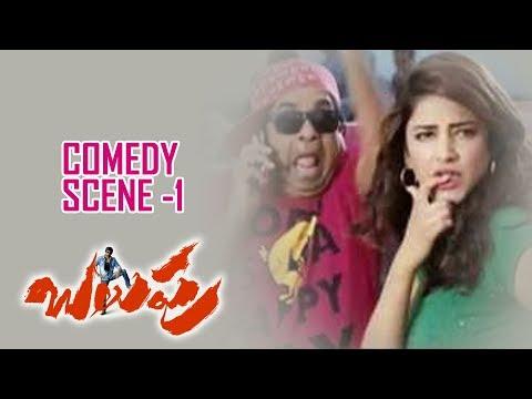 Balupu Comedy | Baagundi Raa Potti | Brahmanandam with Raviteja & Sruthi Hasan | Offical