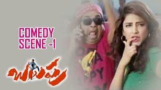 Balupu Comedy   Baagundi Raa Potti   Brahmanandam with Raviteja & Sruthi Hasan   Offical