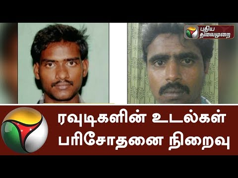 2 rowdies killed in Madurai encounter - Post-mortem complete