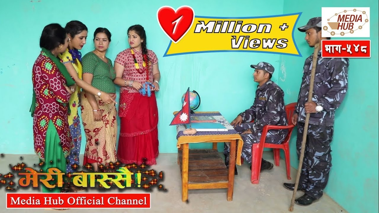 Meri Bassai Episode-548, May-1-2018, By Media Hub Official Channel