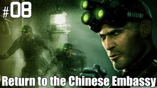 "Splinter Cell (2002) Part 8 (Lvl.7) ""Return to the Chinese Embassy"" Gameplay Playthrough PC Version"