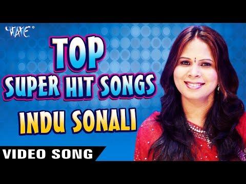 TOP SUPERHIT SONG 2017 || इन्दु सोनाली का सबसे हिट गाना || Indu Sonali || Video Jukebox