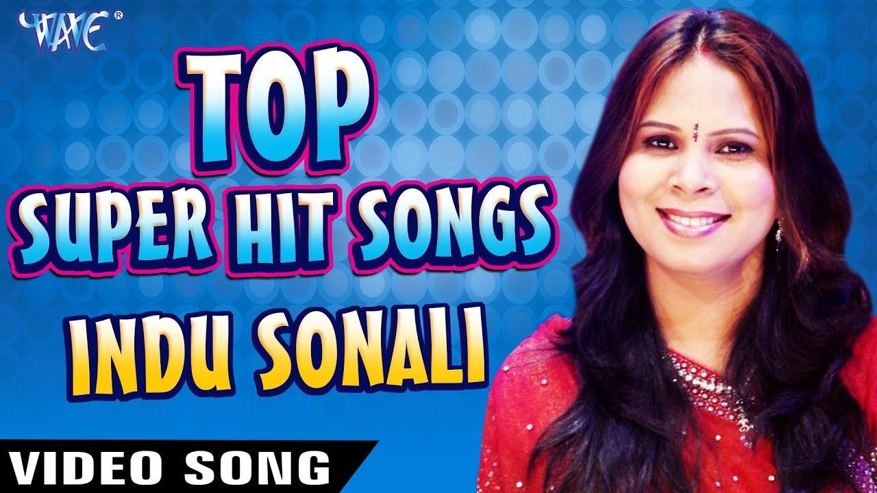 Indu sonali bhojpuri singer all mp3 songs download:: biharwap. In.