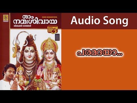 Paramadaya - a song from the album Om Namasivaya | Sung by Madhu Balakrishnan