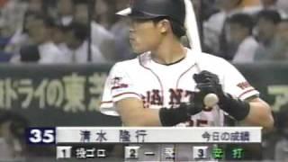 1997.6.5 巨人vsヤクルト10回戦 14/17