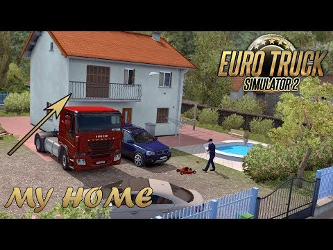 ETS2 Parking At My Home In France (Euro Truck Simulator 2)