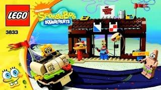 LEGO Sponge Bob Krusty Онкохворим Adventures 3833 - Лего Губка Боб Пригоди в Красті Краб