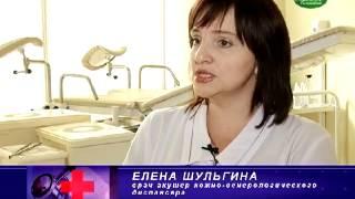 Медицинский кабинет 040909) 14 37(, 2013-10-21T13:18:40.000Z)