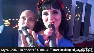 Живая музыка Одесса. Музыканты на праздник.(, 2017-09-09T11:32:18.000Z)