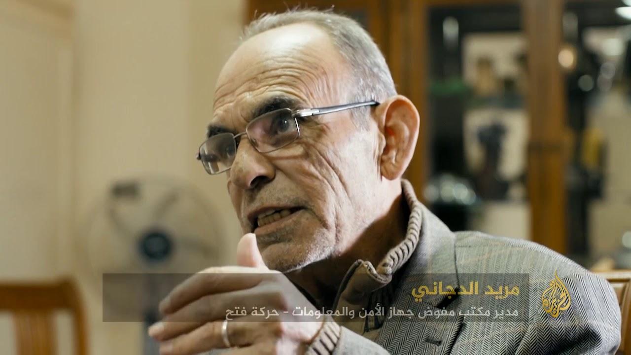 الجزيرة:تحقيق خاص -  تل الزعتر.. خفايا المعركة