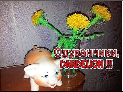 Цветы из салфеток своими руками, как сделать