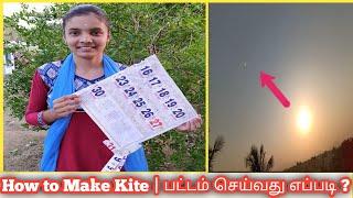 How to Make Kite | பட்டம் செய்வது எப்படி ? | Pattam Seivathu eppadi | Kite Making Video in Tamil