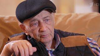 «Эдуард Успенский. Я ничей. Я сам по себе...» Документальный фильм