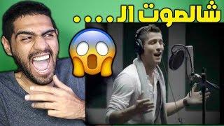 من يمتلك افضل صوت من لاعبين كرة القدم ؟ تعال شوف ميسي و رونالدو يغنوا 😂💔🔥 !!!
