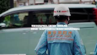 일본 도쿄(東京) 스트릿 길거리 패션 …