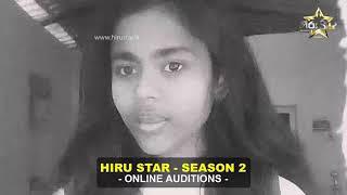 Aruni Chethana Gimhani Wimalsiri   Hiru Star - Season 02   Online Audition