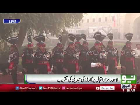 Guard Changing Cermony On Mazar E Iqbal 9 November 2016 Neo News