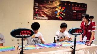 2011 Taiwan Summer Open, 3X3 2nd ,10.05sec-Yu-Huan Huang黃宇瑍、11.69sec-Ming-Hao Kang康洺豪