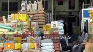 مصر وسوريا.. من الوحدة إلى القطيعة الدبلوماسية - العرب, عربي و دولي - البديل