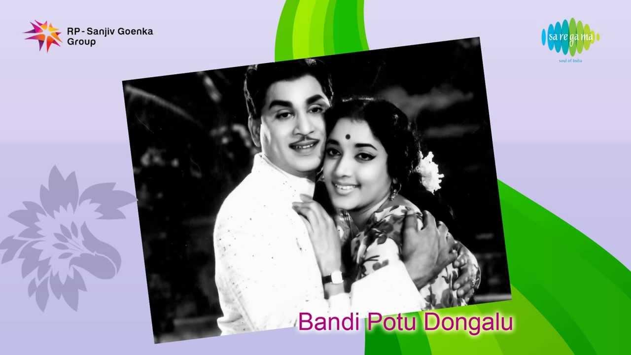 bandipotu dongalu mp3 songs