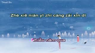[Karaoke Việt] Muốn cả thế giới biết anh yêu em - Lục Triết ft Hạ Kính Niên || 讓全世界知道我愛你 - 六哲 ft 賀敬軒
