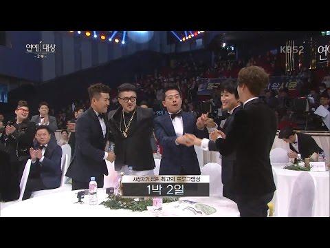 [News] KBS Entertainment Award 2016 - the Winners