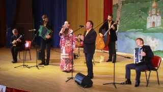 Концерт ансамбля «Вечёрка»