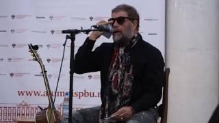 Борис Гребенщиков - Ответы на записки из зала