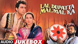 lal-dupatta-malmal-ka-hindi-movie-1989-audio-jukebox-gulshan-kumar-viverly-sahil
