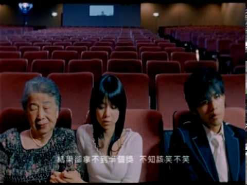 Jay Chou - Maternal Grandmother (外婆)