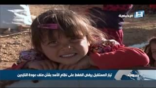 عودة النازحين السوريين إلى بلادهم مادة انقسام كبير في لبنان