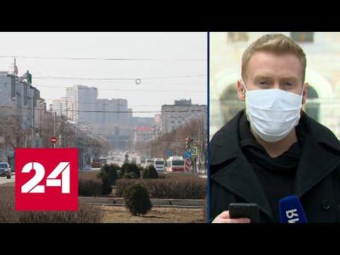 В Пермском крае зарегистрировано 11 новых случаев инфицирования коронавирусом - Россия 24