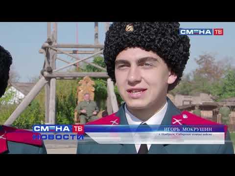 Участники казачьих совевнований в «Смене» посетили музейный комплекс «Атамань»