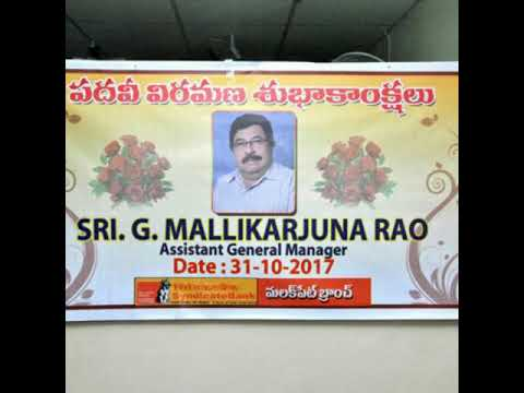 Retirement function Asst. Gen.Manager Mallikarjun rao