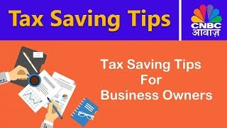 Tax Guru : Tax Saving Tips