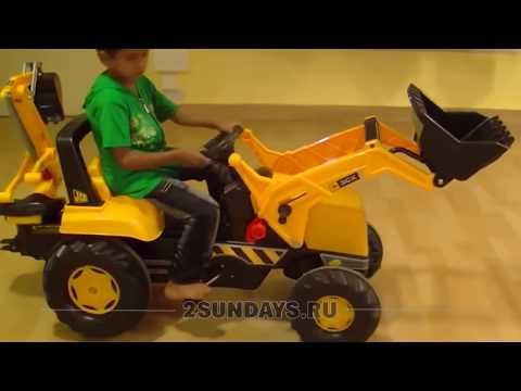 Rolly Toys RollyJunior JCB 812004 - Детский педальный трактор с ковшом и экскаватором