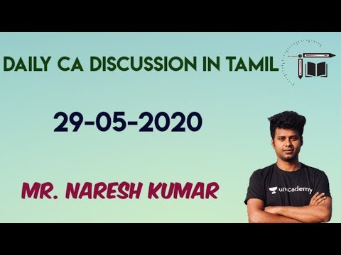 Daily CA Live Discussion In Tamil | 29-05-2020 |Mr.Naresh Kumar