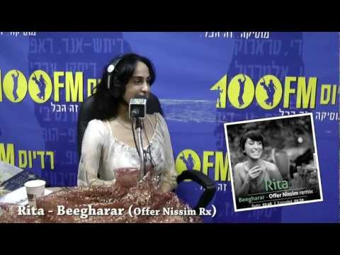 ריטה בראיון על עופר ניסים - 100FM Offer Nissim & Rita - Bigharar
