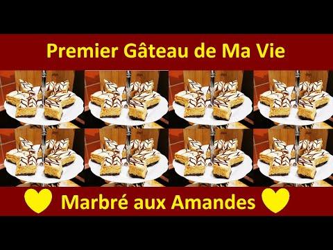 ‼️un-gâteau-oriental-pour-la-première-fois-de-ma-vie-!-🤭-اول-مرة-في-حياتي-احظر-الحلوة