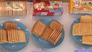 Печенье Топленое молоко. Естественный отбор