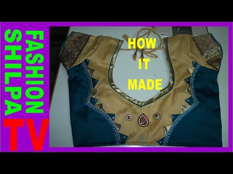 How To Make Designer Blouse At Home 6 Youtube