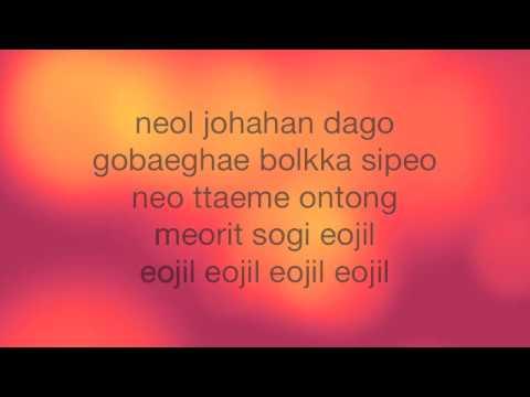 Girl's Day Female President Lyrics
