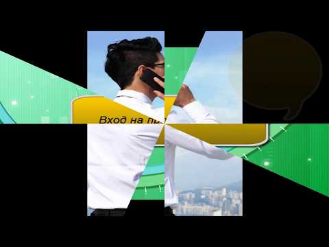 Проект Eobot !!! 4,03,2019  Бонус в конце видео!!!