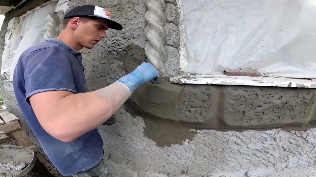 Окна бетон строительные растворы для штукатурки