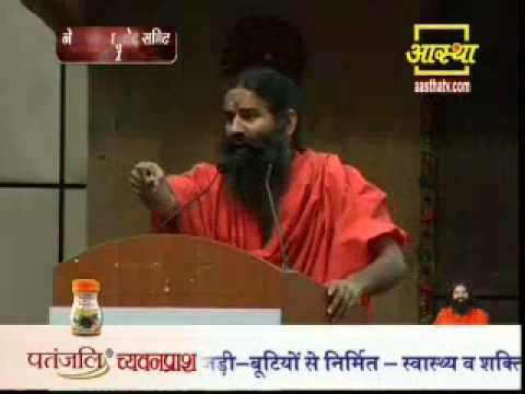 Swami Ramdev- National Ayurveda Summit 2014 at Mahatma Mandir, Gandhinagar, Gujarat