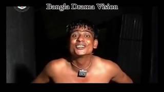 কামাইল্লা এখন মুরগি চুরি | Kamailla Akhon Murgi Chor | Bangla Drama Vision | Fanny Bangla Comedy