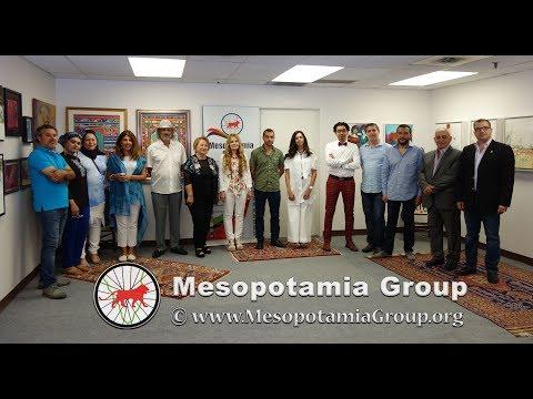 ART Museum - Mesopotamia Group - July 2017