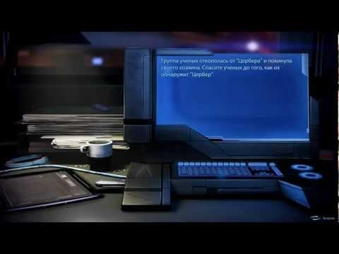 Mass Effect 3 Reputation Glitch